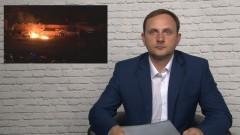 Najważniejsze wydarzenia minionego tygodnia. Info Tygodnik. Malbork - Sztum - Nowy Dwór Gdański – 29.07.2016