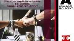 Sztutowo : Konkurs Funduszu Akumulator Społeczny rozstrzygnięty! - 16.08.2017