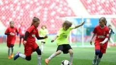 Zacznij piłkarską przygodę jak reprezentanci. Udział w tym Turnieju to pierwszy krok do świata wielkiej piłki - 20.09.2017