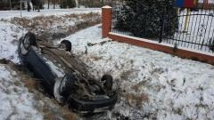 Dworek: Opady śniegu i śliska droga przyczyną dachowania. - 05.02.2018