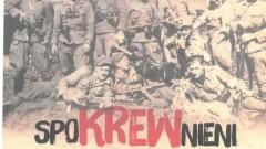 """Ogólnopolska zbiórka krwi """"Spokrewnieni służbą"""" w Nowym Dworze Gdańskim - 12.03.2018"""