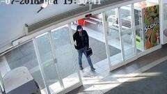 Ukradł samochód za 120 tys. zł. Rozpoznajesz podejrzanego?