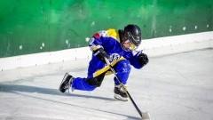 Zapraszamy na turniej Hokeja In Line