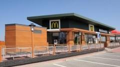 McDonald's wspiera młodych w starcie na rynku pracy