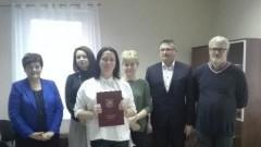 Gmina Stegna: Awans zawodowy na nauczyciela mianowanego