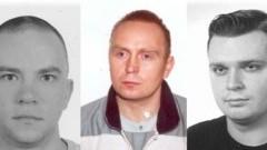 Trzech mężczyzn poszukiwanych listami gończymi. Udostępnij.
