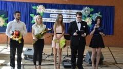Nowy Dwór Gdański: Uroczyste zakończenie klas maturalnych w ZS nr 2