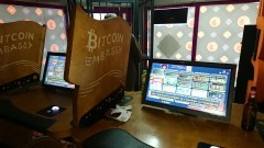 Hazardowe kryptowaluty - Tradycyjny automat do gier to już powoli przeżytek