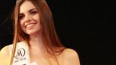 Mieszkanka Malborka w finale Miss Polski Nastolatek. Poznajcie Kingę Bekier.