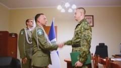 Funkcjonariusze Straży Granicznej - nabór do służby