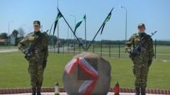 Placówka Straży Granicznej w Grzechotkach otrzymała imię 1. Pułku Kawalerii Korpusu Ochrony Pogranicza