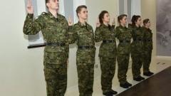 Pozostań sobą i dołącz do Warmińsko-Mazurskiego Oddziału Straży Granicznej.