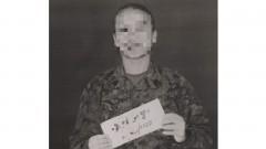 Padł ofiarą oszustwa na amerykańskiego żołnierza płci przeciwnej.