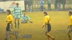 Gratka dla kibiców Pomezanii Malbork. Zobacz, jak kiedyś grali nasi piłkarze.