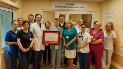 Gdyński oddział z międzynarodowym certyfikatem w leczeniu raka jajnika. To pierwszy ośrodek na Pomorzu, a drugi w Polsce
