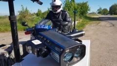 Kierowco, noga z gazu! Dzisiaj policyjne działania prędkość.