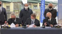 Umowa na wykonanie drugiej części drogi wodnej łączącej Zalew Wiślany z Zatoką Gdańską podpisana!