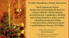 Życzenia Świąteczne Wójta Gminy Ostaszewo - 21.12.2015