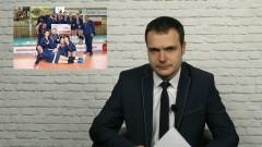 Najważniejsze informacje z regionu. Info Tygodnik. Malbork - Sztum - Nowy Dwór Gdański – 22.04.2016