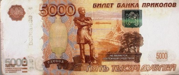 Rosjanin z falsyfikatami banknotów zatrzymany na granicy