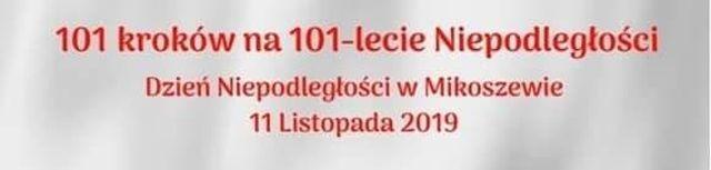Uroczyste obchody z okazji Dnia Niepodległości w Mikoszewie.