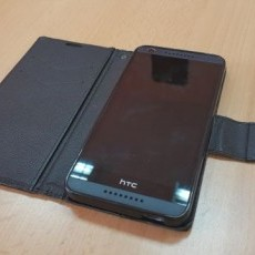 Znaleziono telefon HTC
